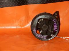 Насос гидроусилителя Nissan Vanette SK82VN F8 Фото 2