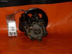 Насос гидроусилителя Nissan Vanette SK82VN F8 Фото 3