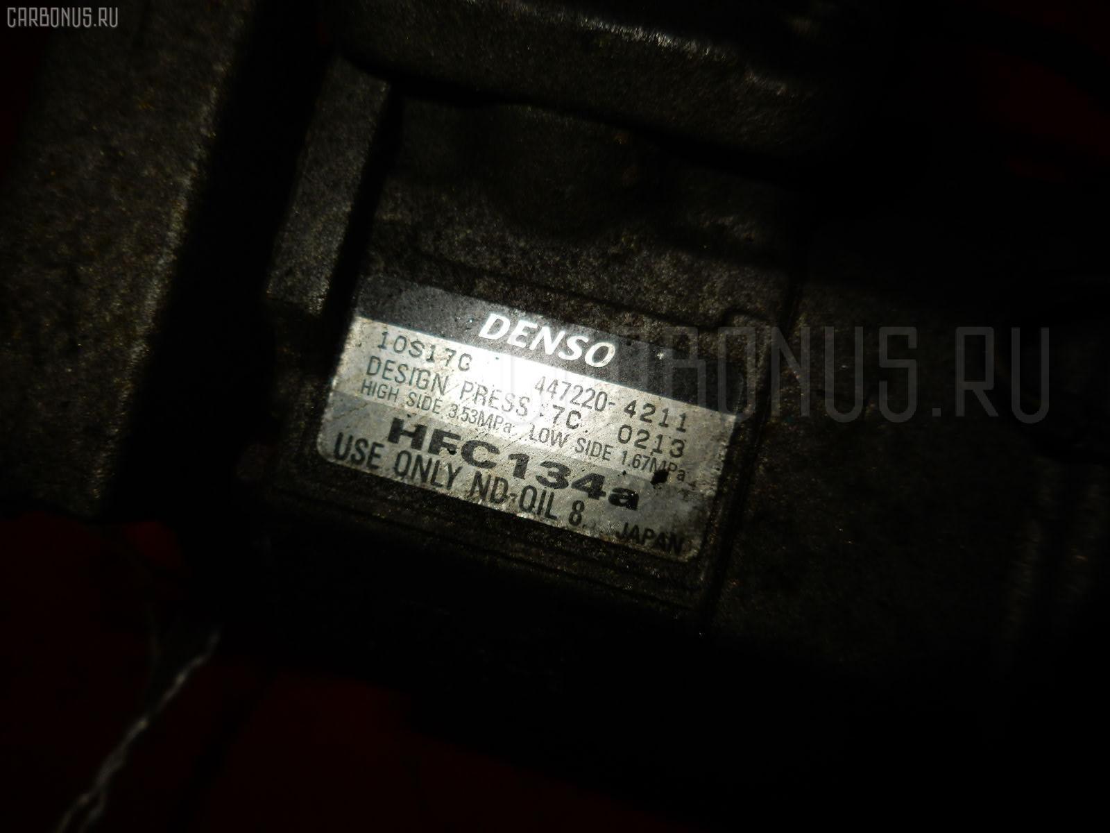 Компрессор кондиционера TOYOTA IPSUM ACM21W 2AZ-FE. Фото 8