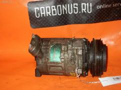 Компрессор кондиционера Subaru Traviq XM220S Z22 Фото 4