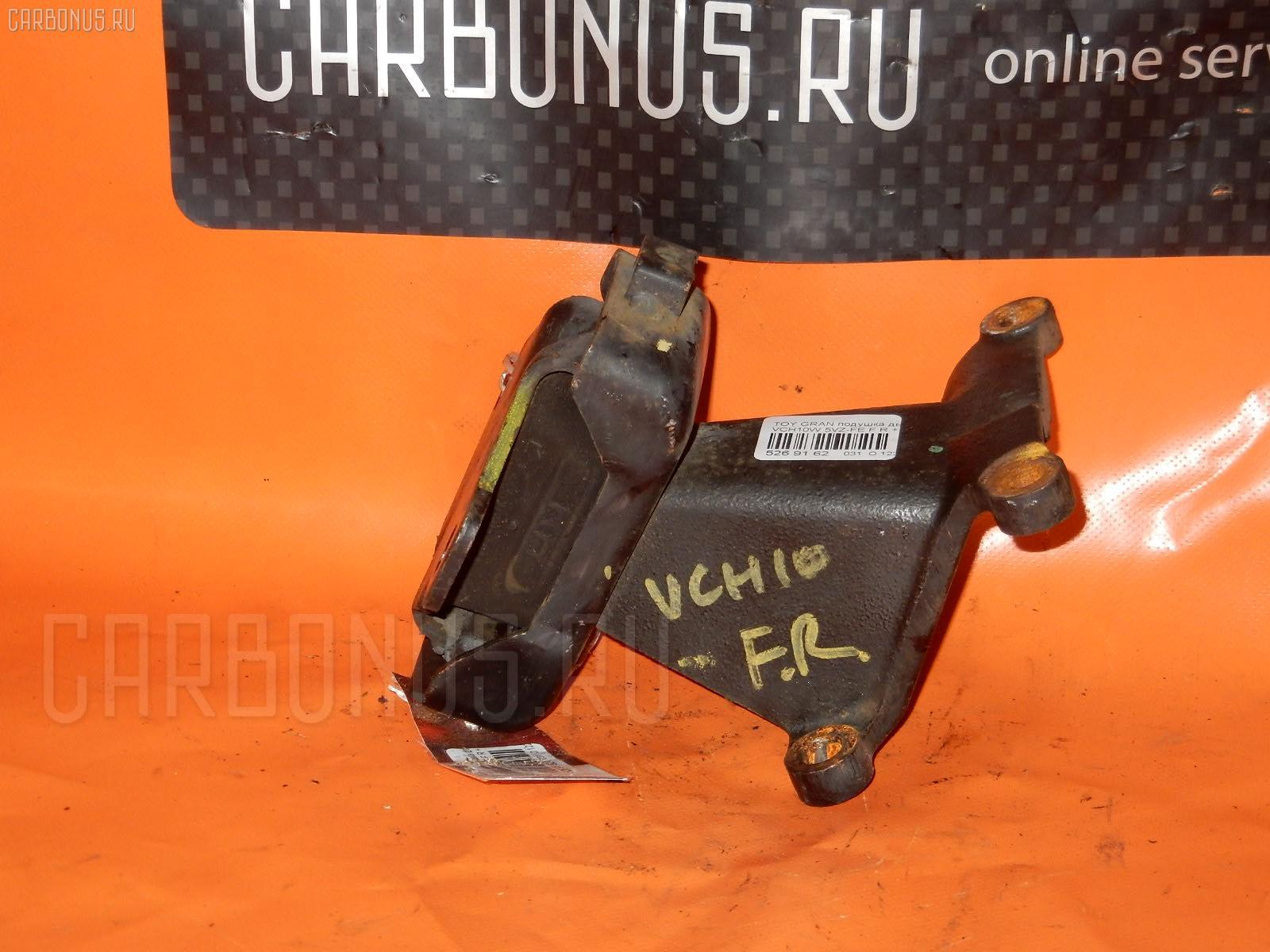 Подушка двигателя TOYOTA GRAND HIACE VCH10W 5VZ-FE Фото 1
