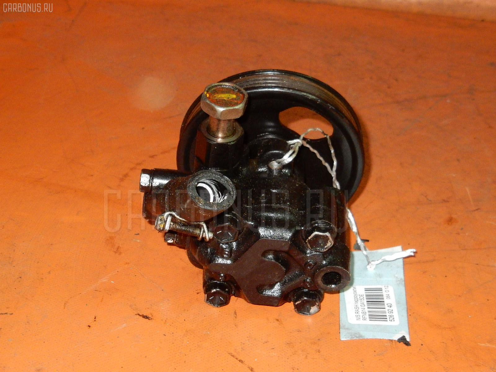 Гидроусилитель NISSAN RASHEEN RFNB14 GA15DE Фото 2