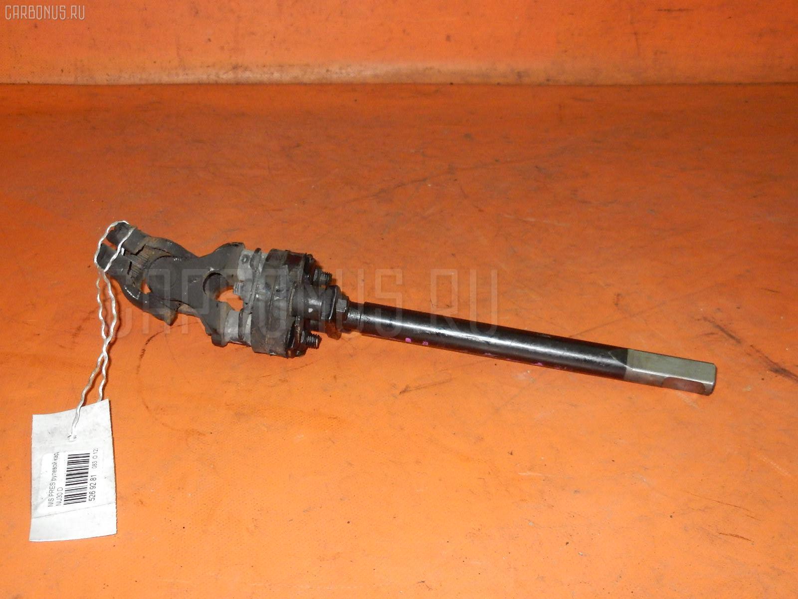 Рулевой карданчик NISSAN PRESAGE NU30. Фото 2