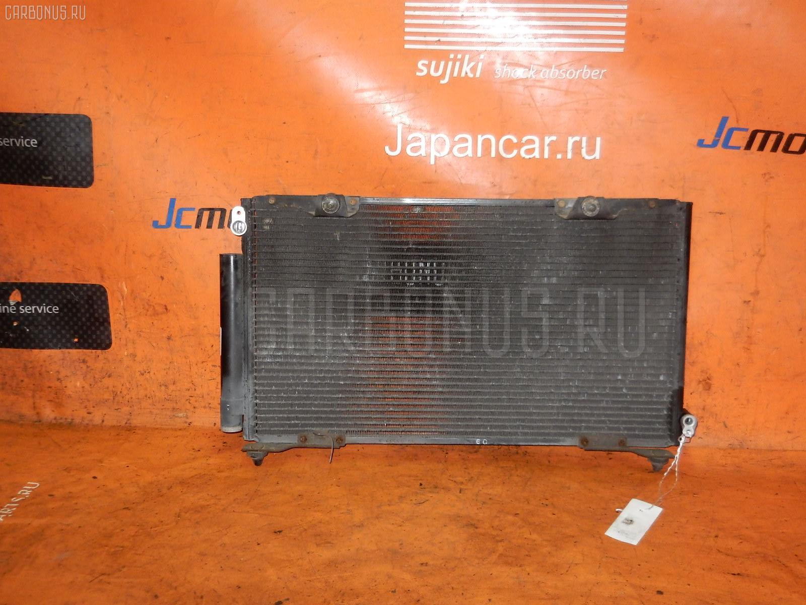 Радиатор кондиционера TOYOTA CALDINA ST210G 3S-GE Фото 1