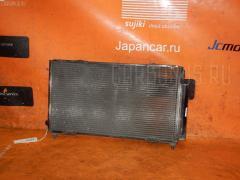 Радиатор кондиционера Toyota Caldina ST210G 3S-GE Фото 2