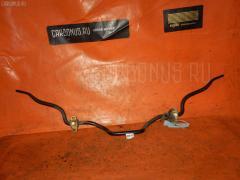 Стабилизатор Fiat Punto 188 183A1000 Фото 1