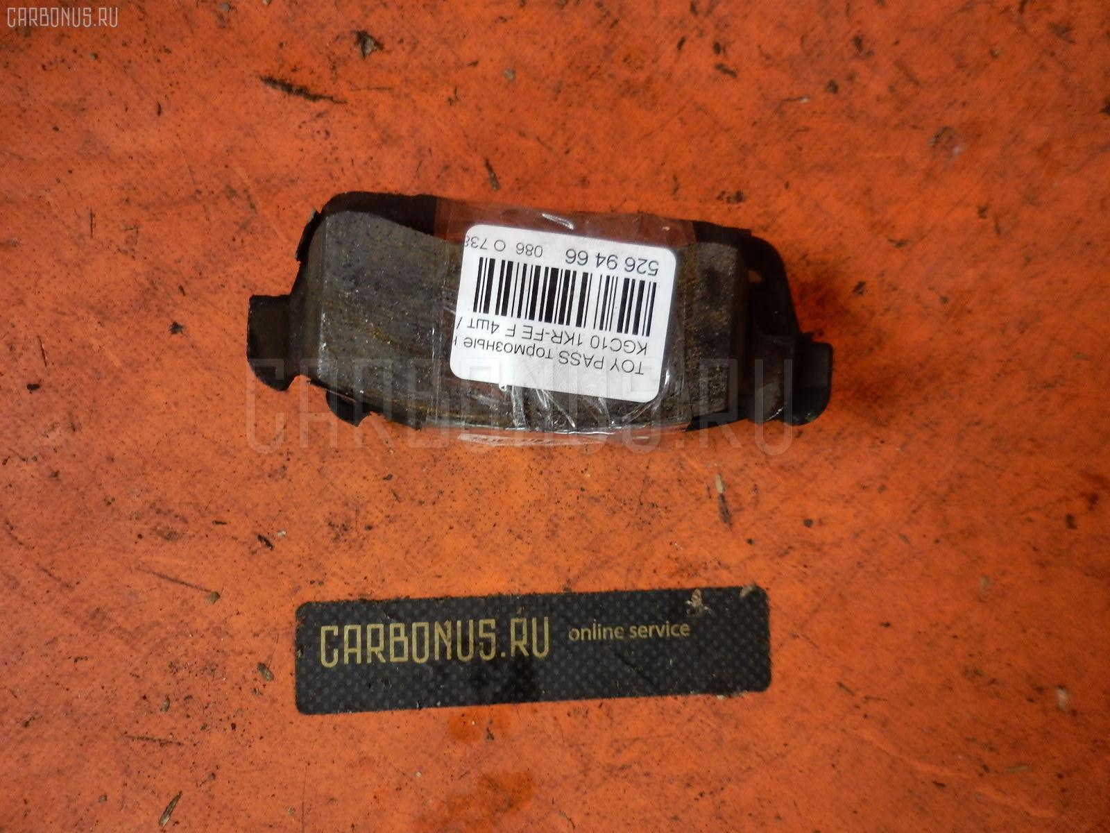 Тормозные колодки TOYOTA PASSO KGC10 1KR-FE. Фото 3