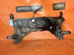 Балка под ДВС Toyota Passo KGC10 1KR-FE Фото 1