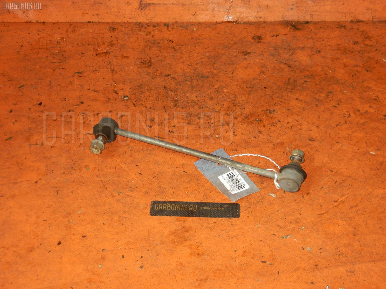 Линк стабилизатора TOYOTA COROLLA FIELDER ZZE124G. Фото 10