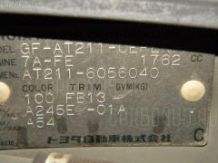 Балка под ДВС Toyota Carina AT211 7A-FE Фото 2