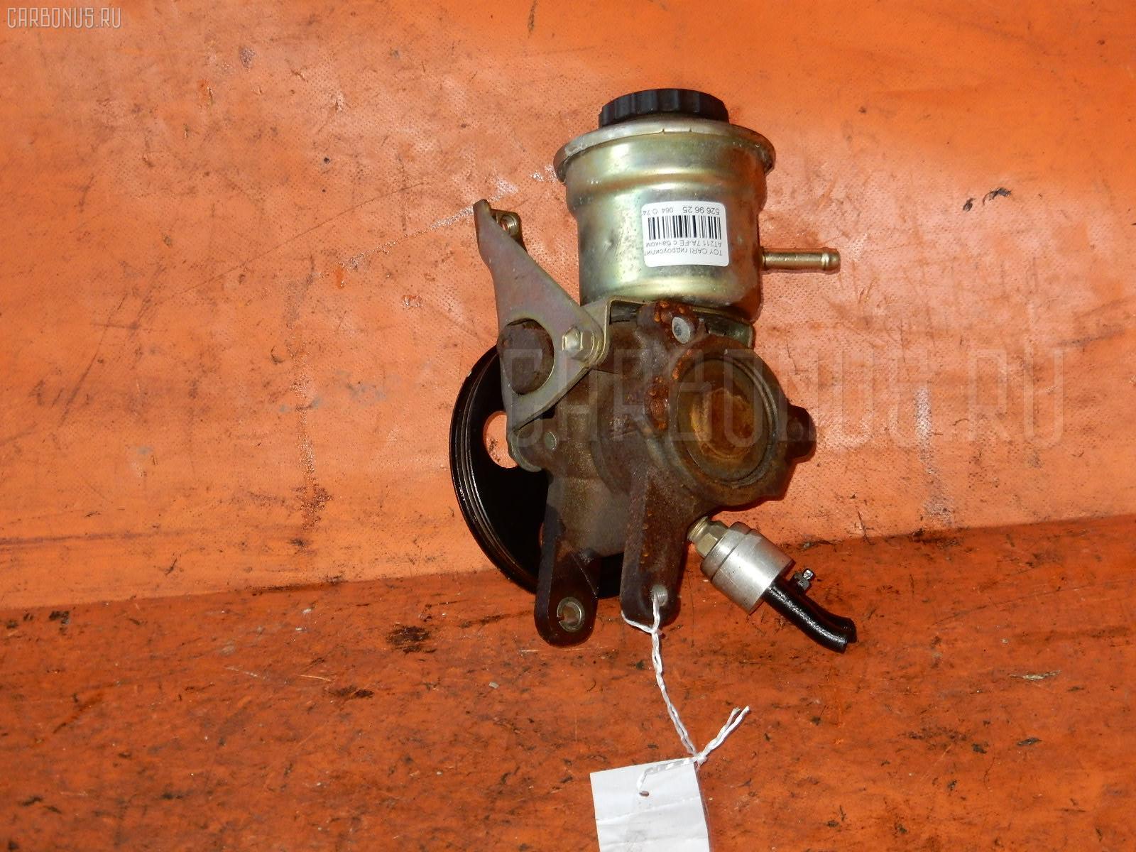 Гидроусилителя насос TOYOTA CARINA AT211 7A-FE. Фото 5