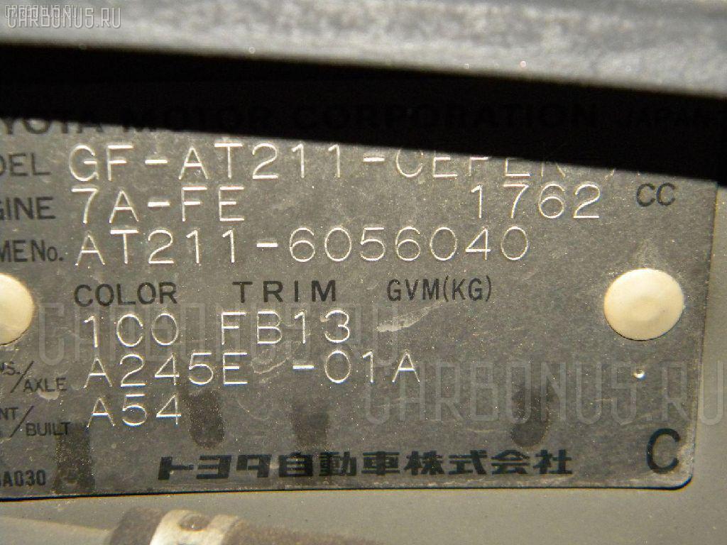 Болт крепежный балки подвески TOYOTA CARINA AT211 7A-FE Фото 2