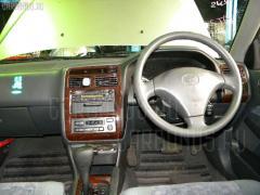 Болт крепежный балки подвески Toyota Carina AT211 7A-FE Фото 5