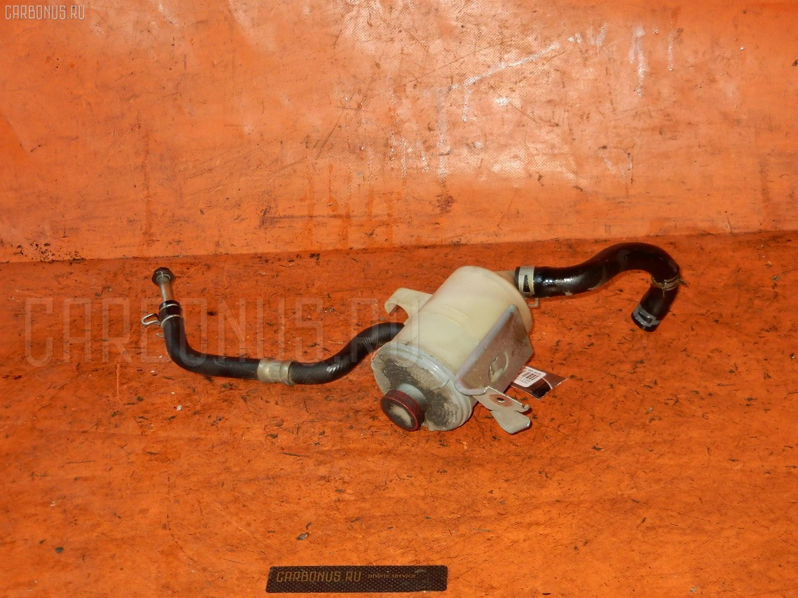 Бачок гидроусилителя HONDA EDIX BE1 D17A Фото 1