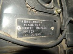 Капот Honda Edix BE1 Фото 4