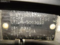 Патрубок радиатора ДВС Toyota Caldina ET196V 5E-FE Фото 2