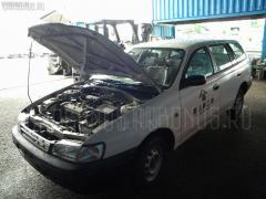 Патрубок радиатора ДВС Toyota Caldina ET196V 5E-FE Фото 4