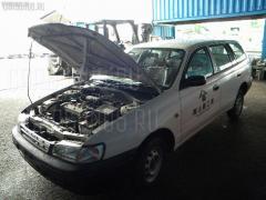 Печка Toyota Caldina ET196V 5E-FE Фото 5
