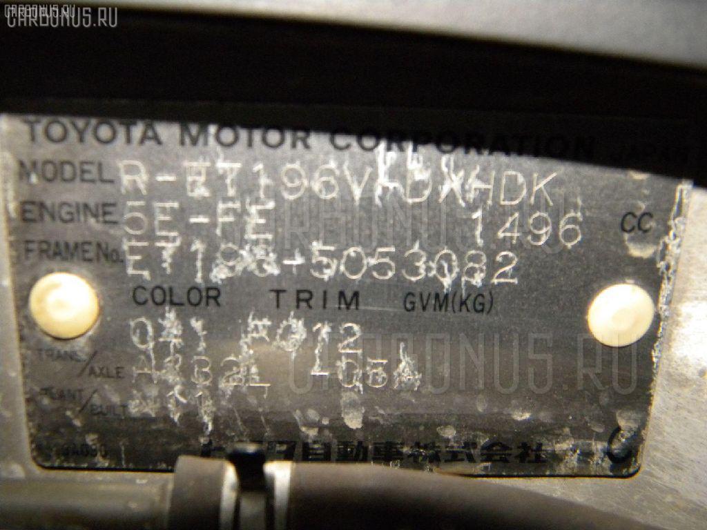 Панель приборов TOYOTA CALDINA ET196V Фото 4