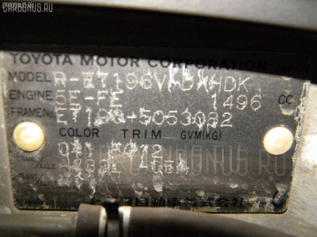 Обшивка салона TOYOTA CALDINA ET196V Фото 2