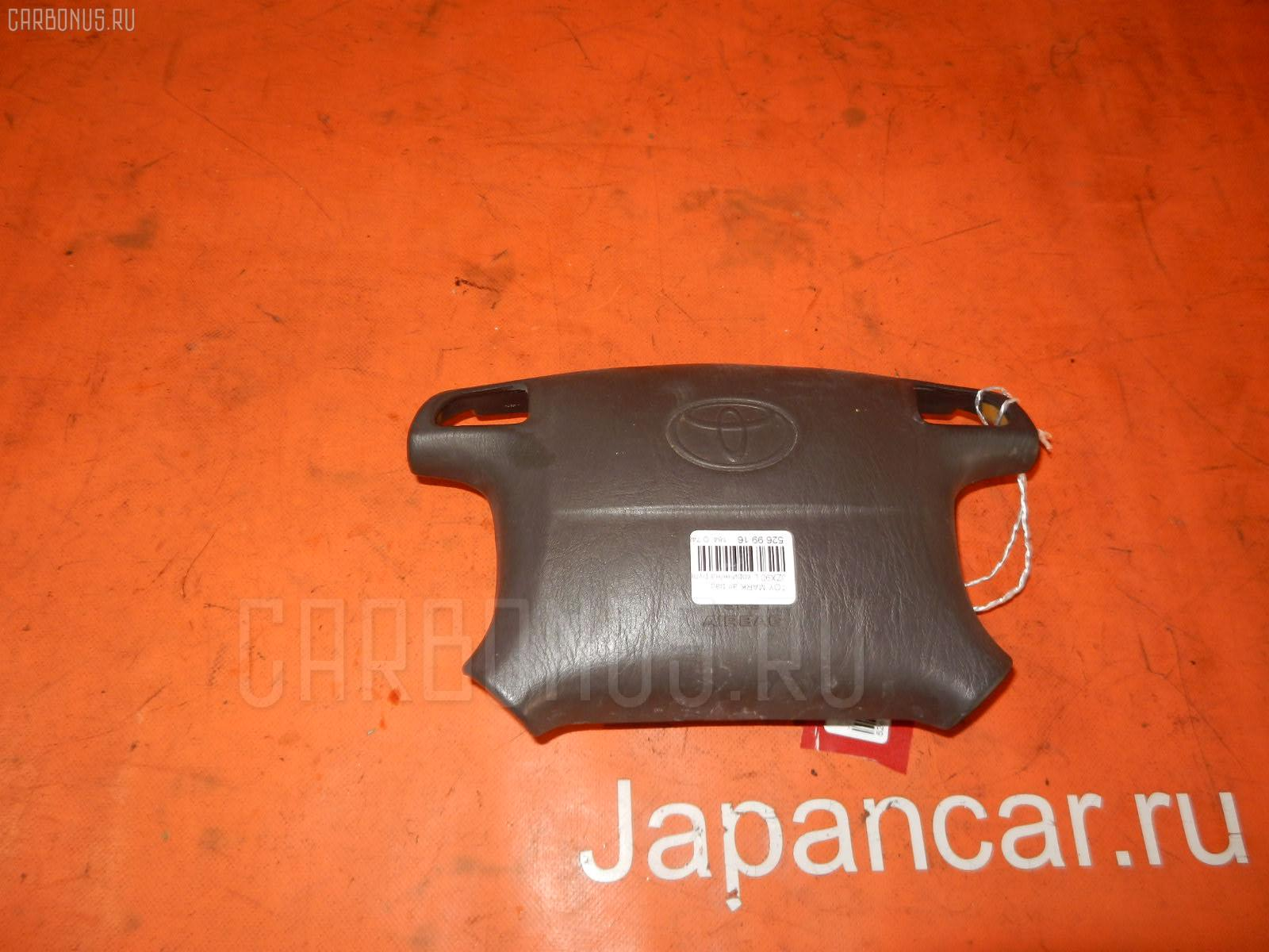 Air bag Toyota Mark ii JZX90 Фото 1