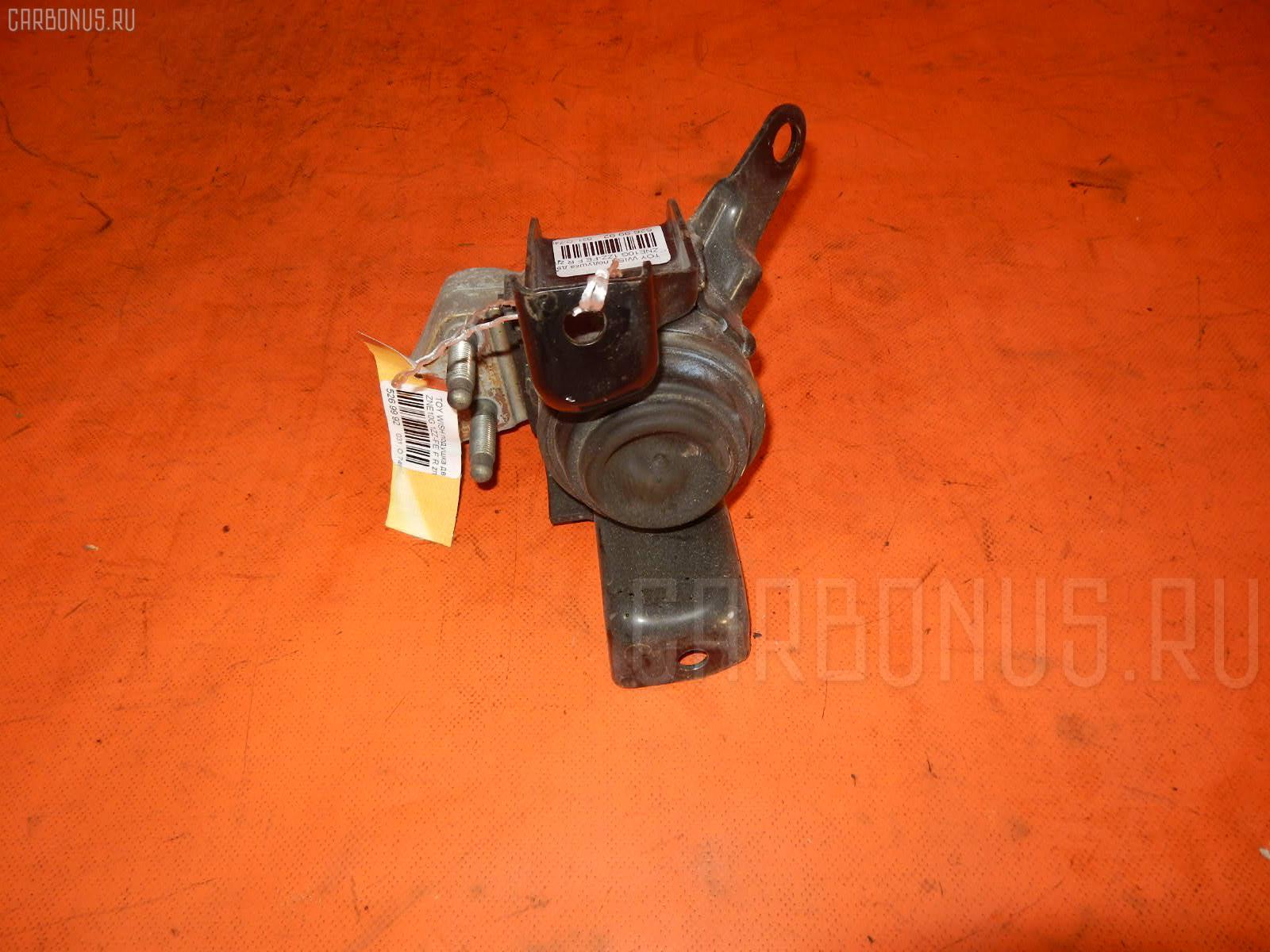 Подушка двигателя TOYOTA WISH ZNE10G 1ZZ-FE. Фото 1