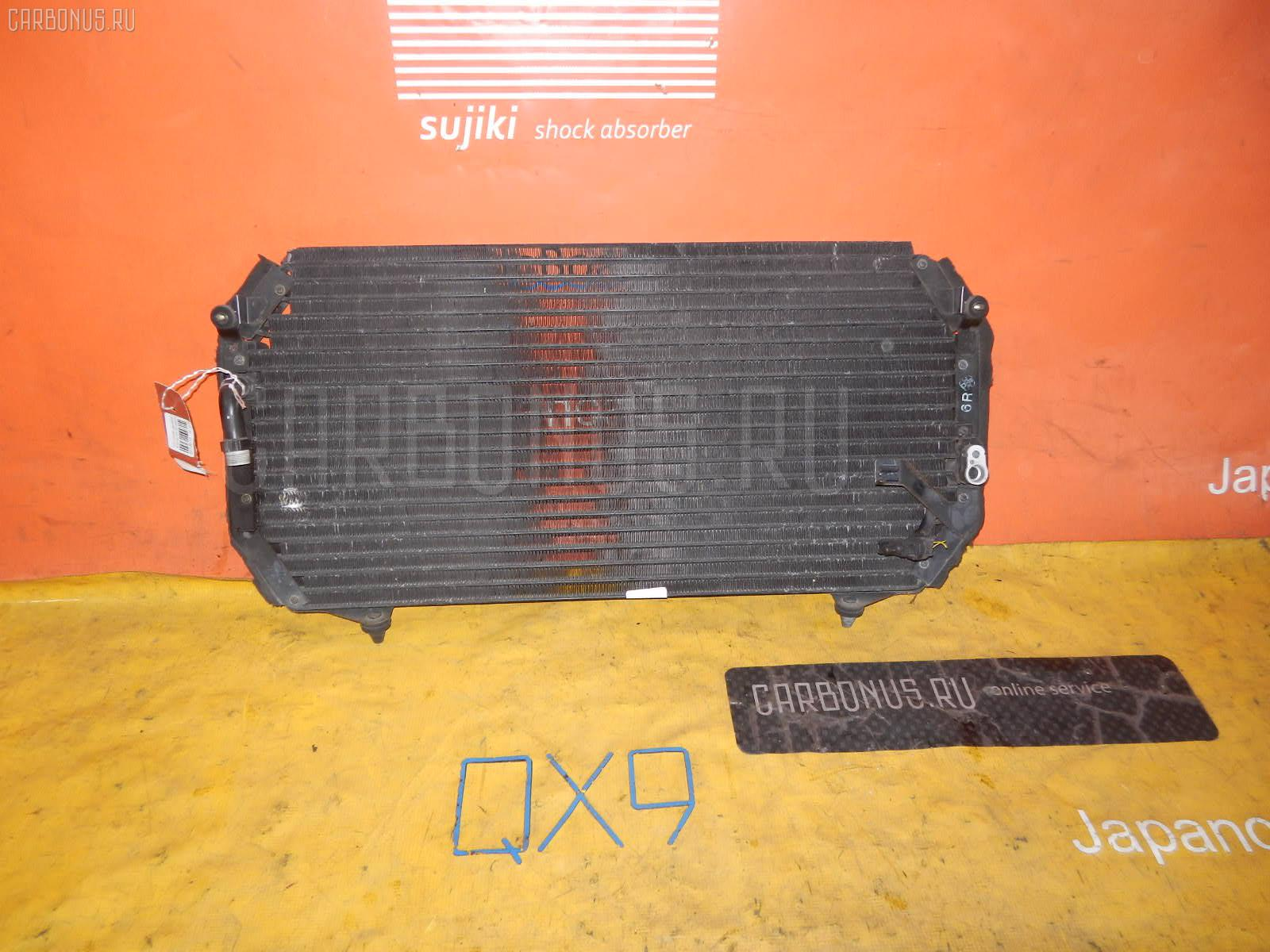 Радиатор кондиционера TOYOTA CAMRY SV40 4S-FE Фото 2