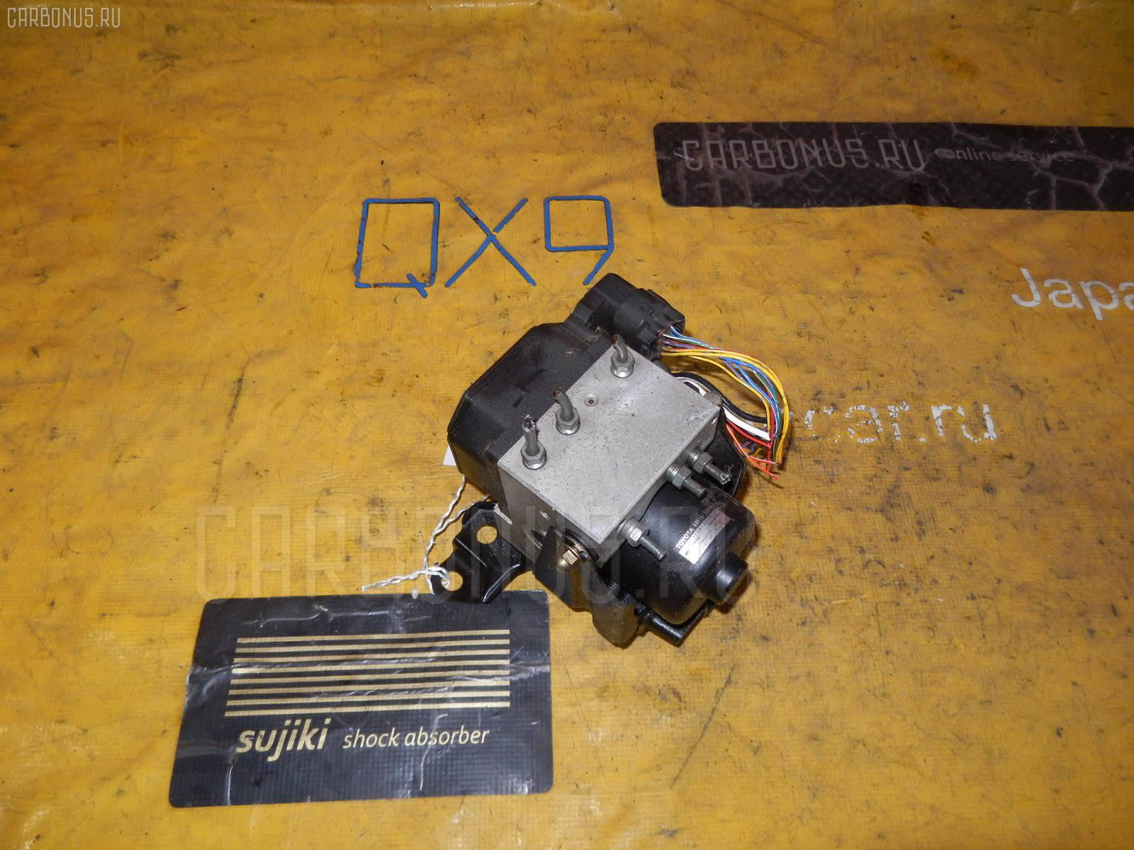 Блок ABS TOYOTA CAMRY SV40 4S-FE Фото 2