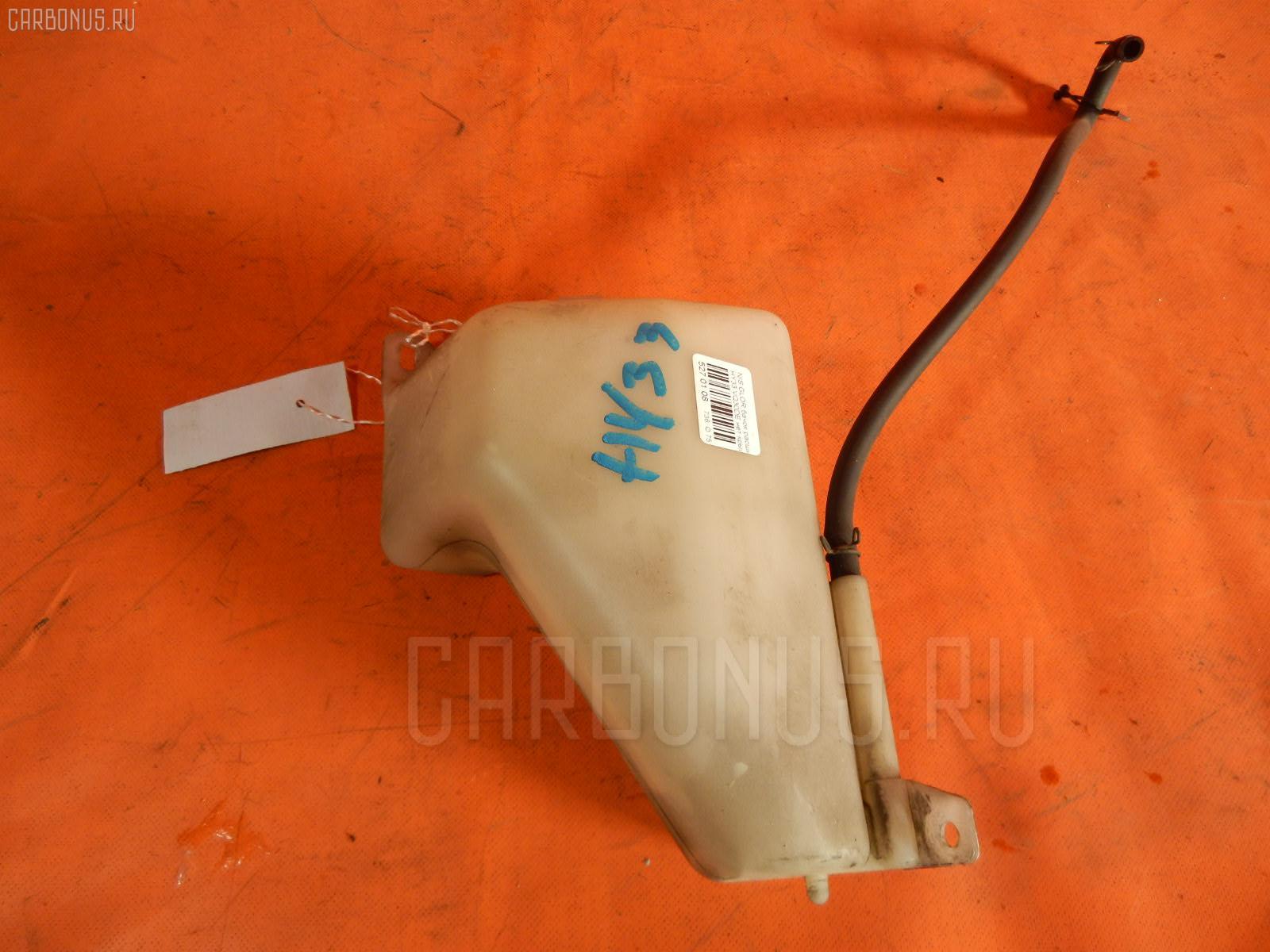 Бачок расширительный NISSAN GLORIA HY33 VQ30DE Фото 2