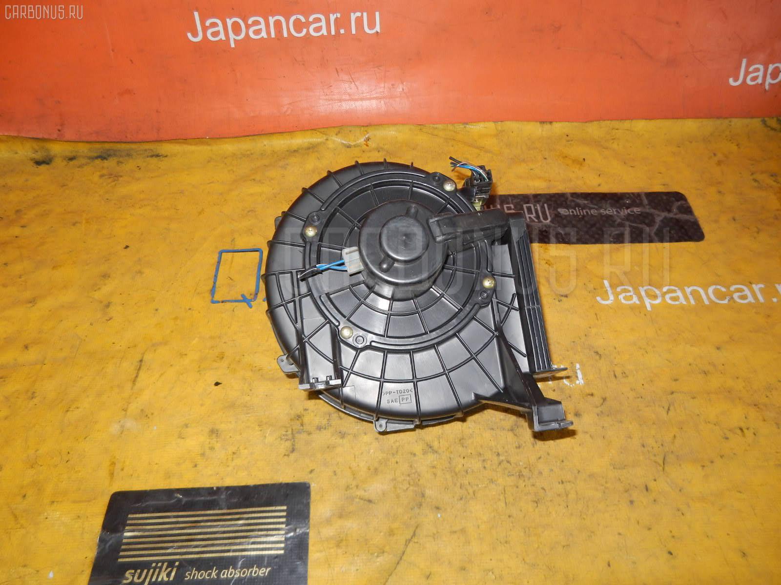 Мотор печки ISUZU WIZARD UES73FW. Фото 4
