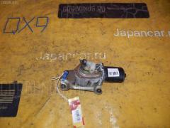Мотор привода дворников ISUZU WIZARD UES73FW Фото 1