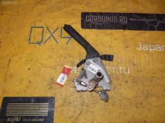 Рычаг стояночного тормоза ISUZU WIZARD UES73FW Фото 1