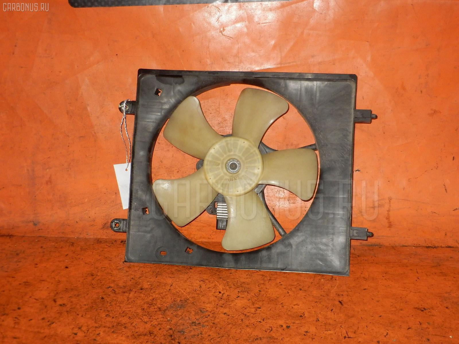 Вентилятор радиатора ДВС MITSUBISHI PAJERO IO H76W 4G93 Фото 1