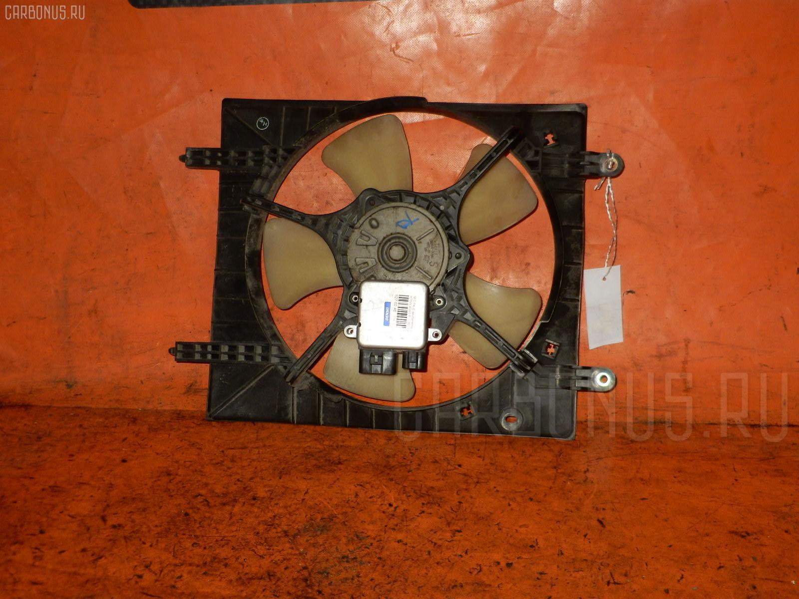 Вентилятор радиатора ДВС MITSUBISHI PAJERO IO H76W 4G93 Фото 2