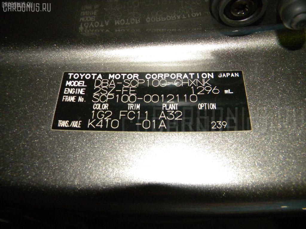 Генератор TOYOTA RACTIS SCP100 2SZ-FE Фото 5