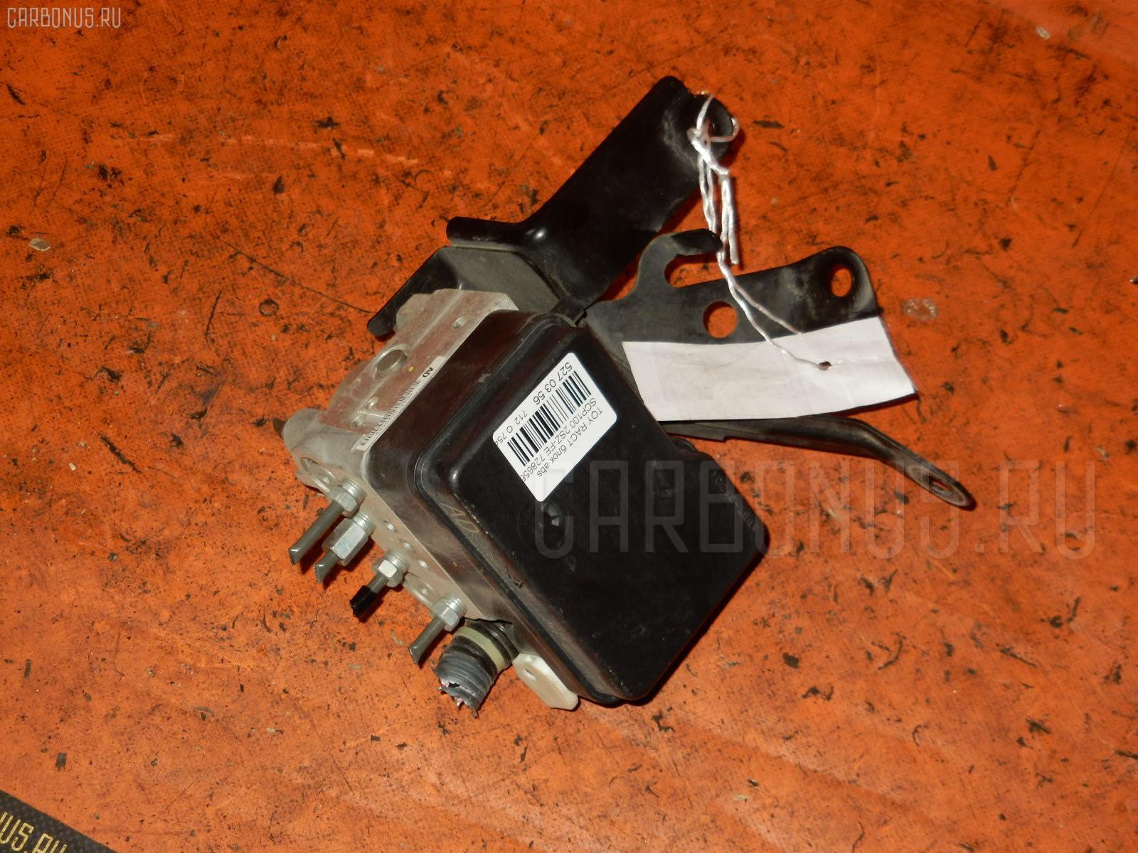 Блок ABS TOYOTA RACTIS SCP100 2SZ-FE Фото 2