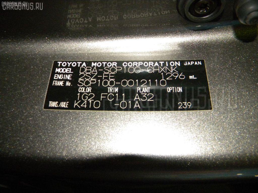 Блок ABS TOYOTA RACTIS SCP100 2SZ-FE Фото 3