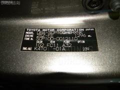 Патрубок радиатора ДВС TOYOTA RACTIS SCP100 2SZ-FE Фото 2