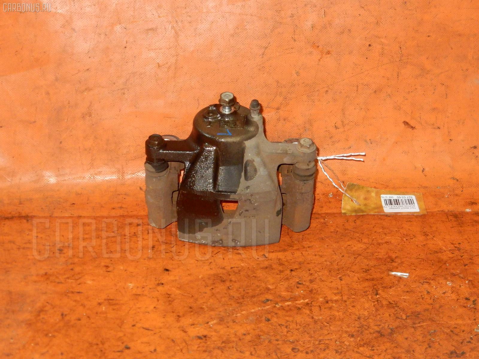 Суппорт TOYOTA RACTIS NCP105 1NZ-FE. Фото 7