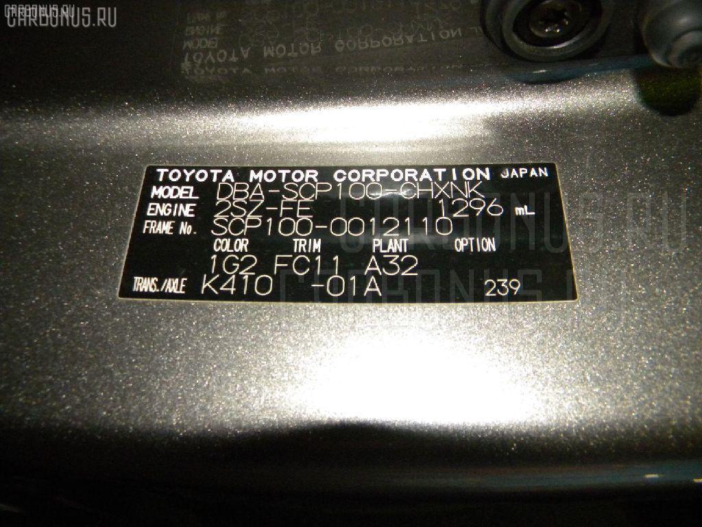 Дроссельная заслонка TOYOTA RACTIS SCP100 2SZ-FE Фото 3