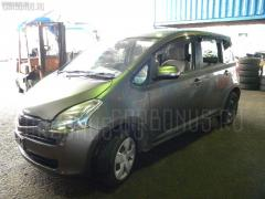 Air bag Toyota Ractis SCP100 Фото 11