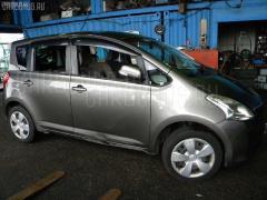 Патрубок радиатора ДВС Toyota Ractis SCP100 2SZ-FE Фото 6