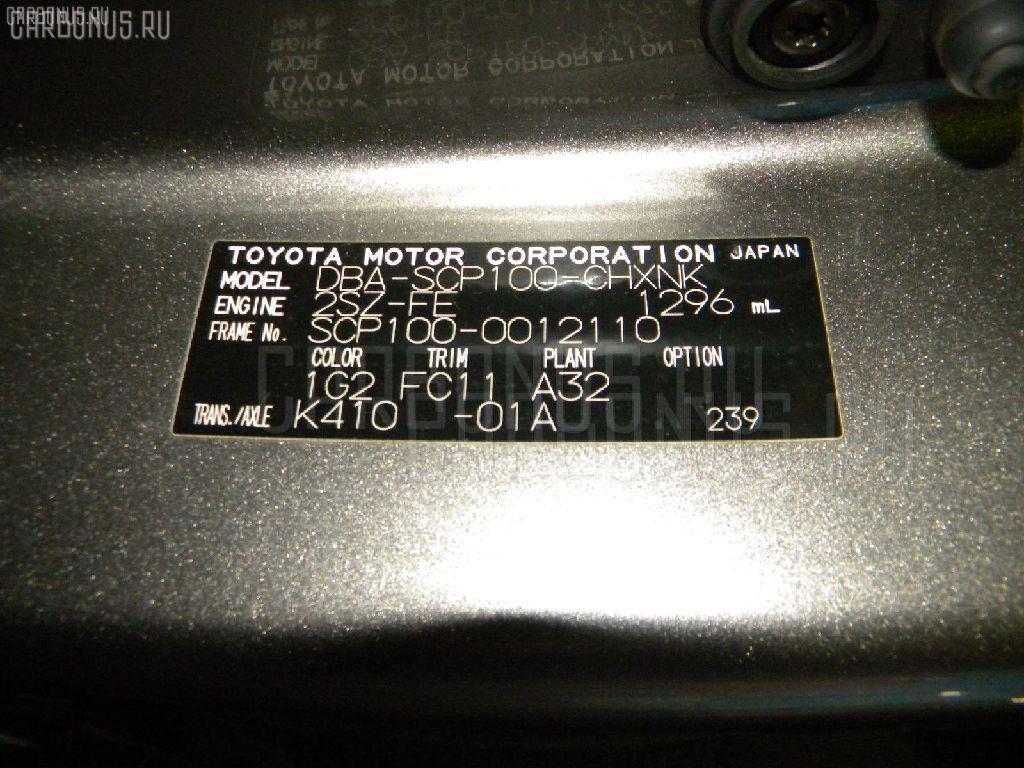Спидометр TOYOTA RACTIS SCP100 2SZ-FE Фото 3