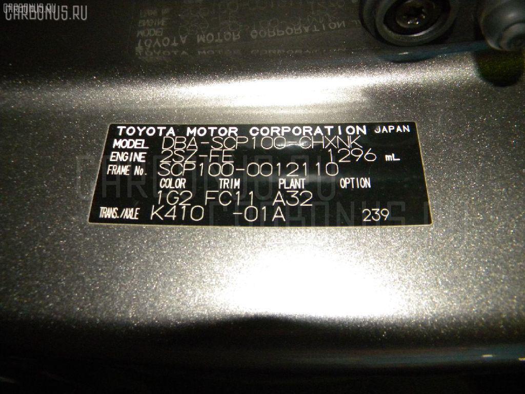 Ступица TOYOTA RACTIS SCP100 2SZ-FE Фото 3