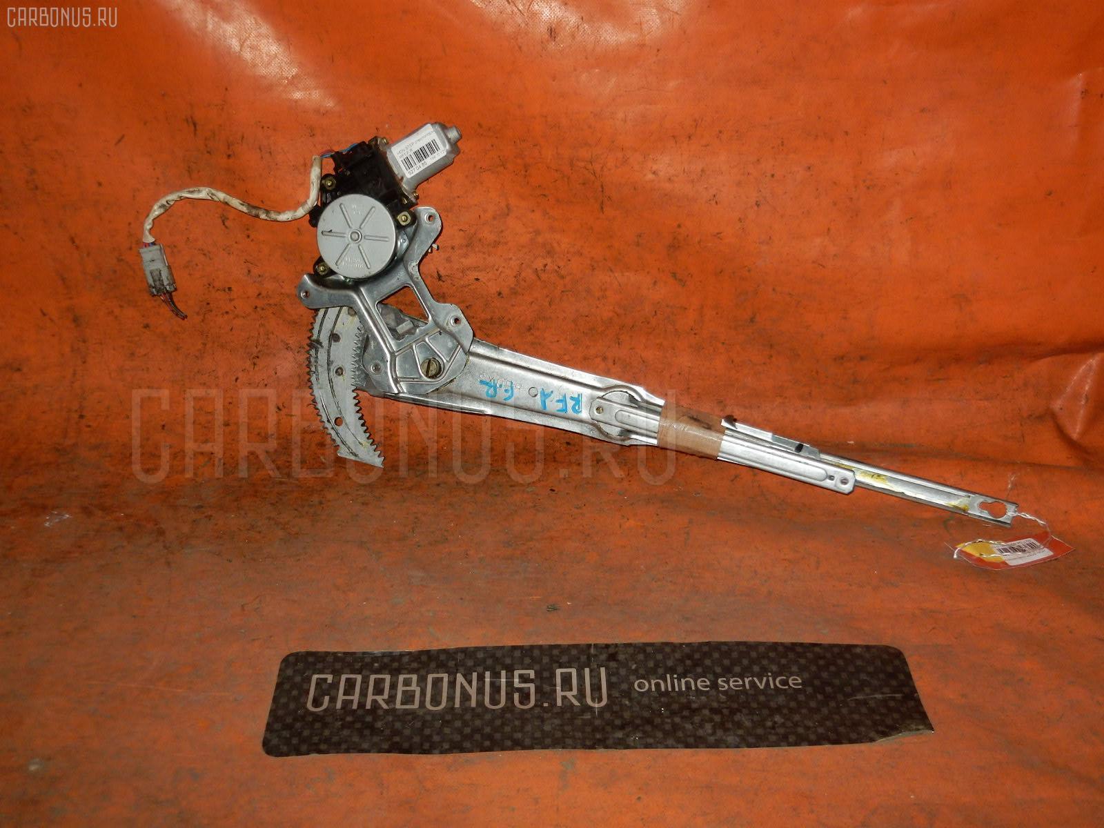 Стеклоподъемный механизм Honda Stepwgn RF1 Фото 1