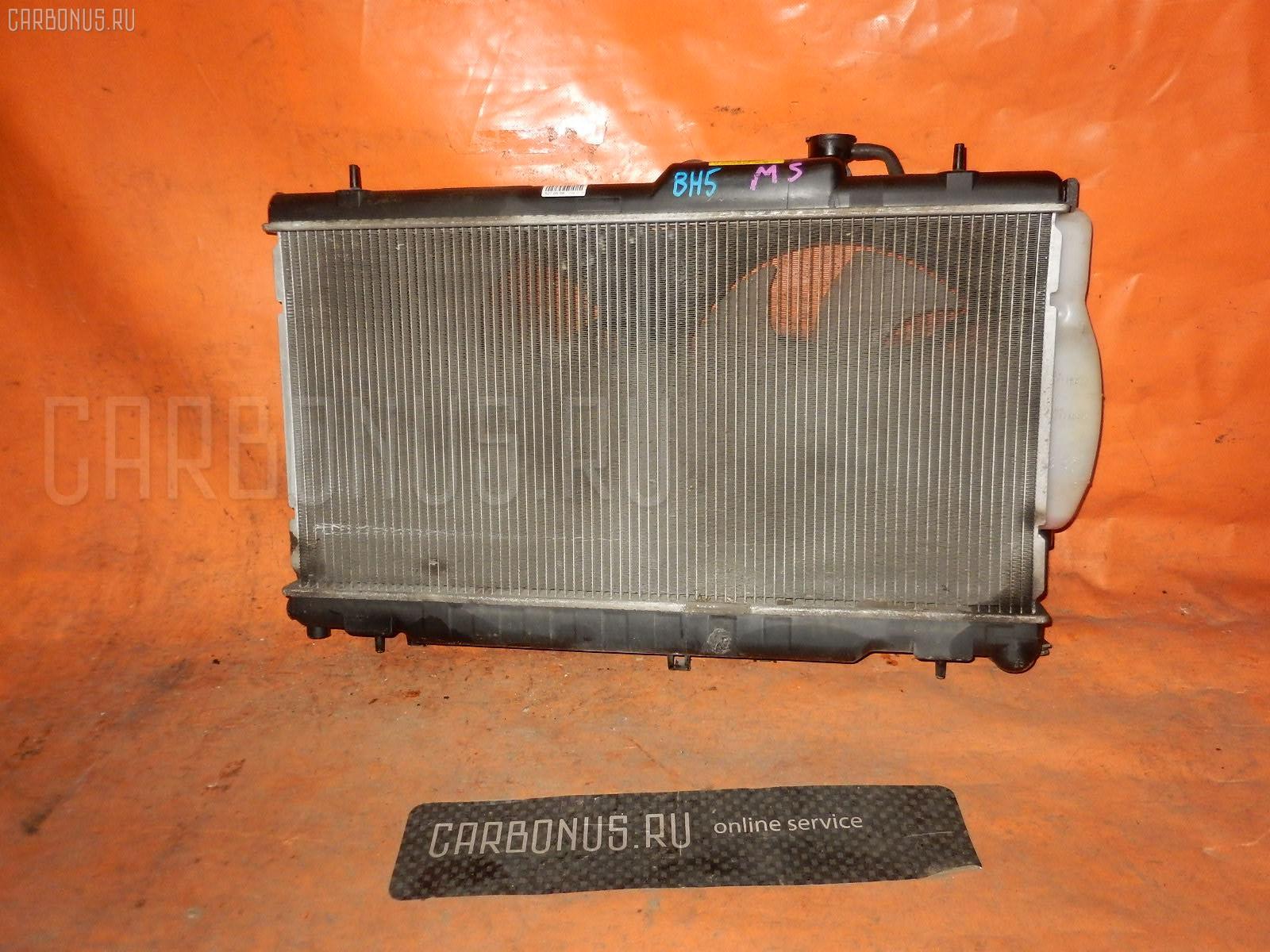 Радиатор ДВС SUBARU LEGACY WAGON BH5 EJ20. Фото 7