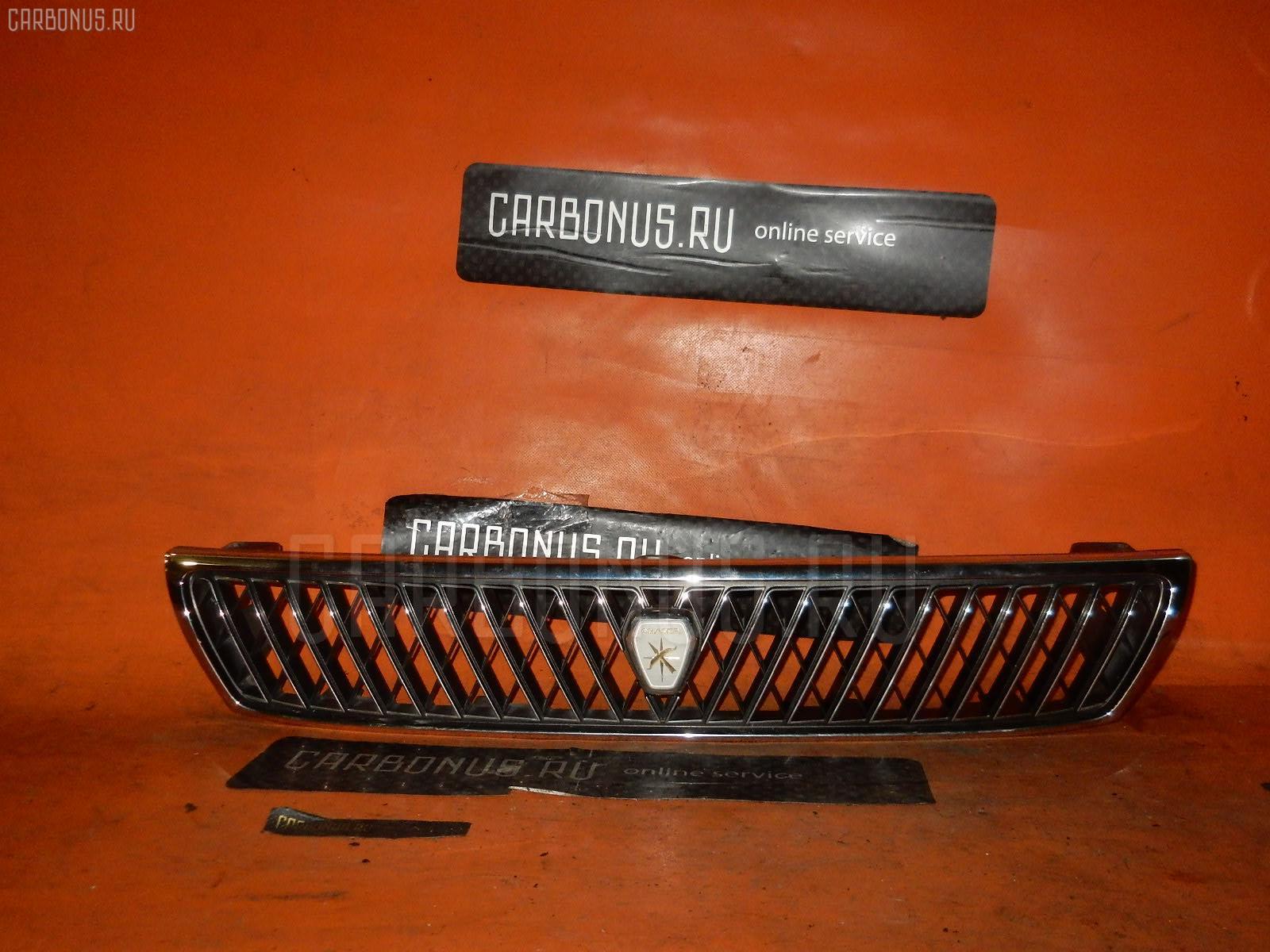 Решетка радиатора TOYOTA CHASER LX90 Фото 1