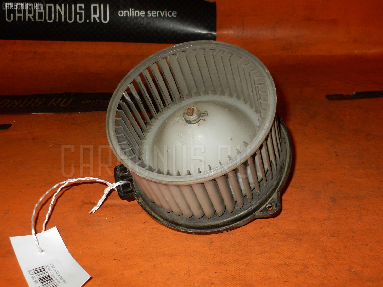 Мотор печки TOYOTA CHASER JZX90. Фото 5