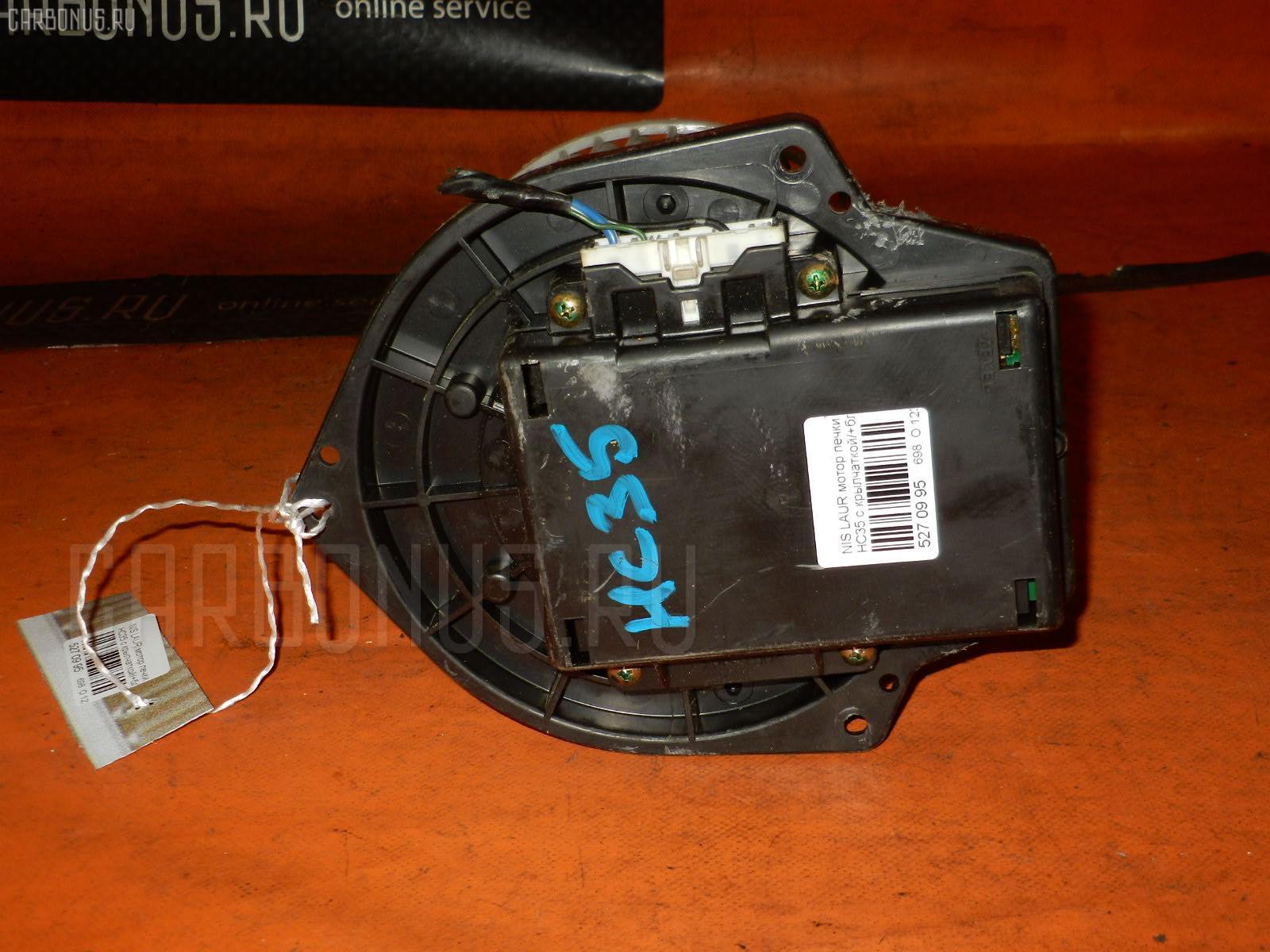 Мотор печки NISSAN LAUREL HC35. Фото 7