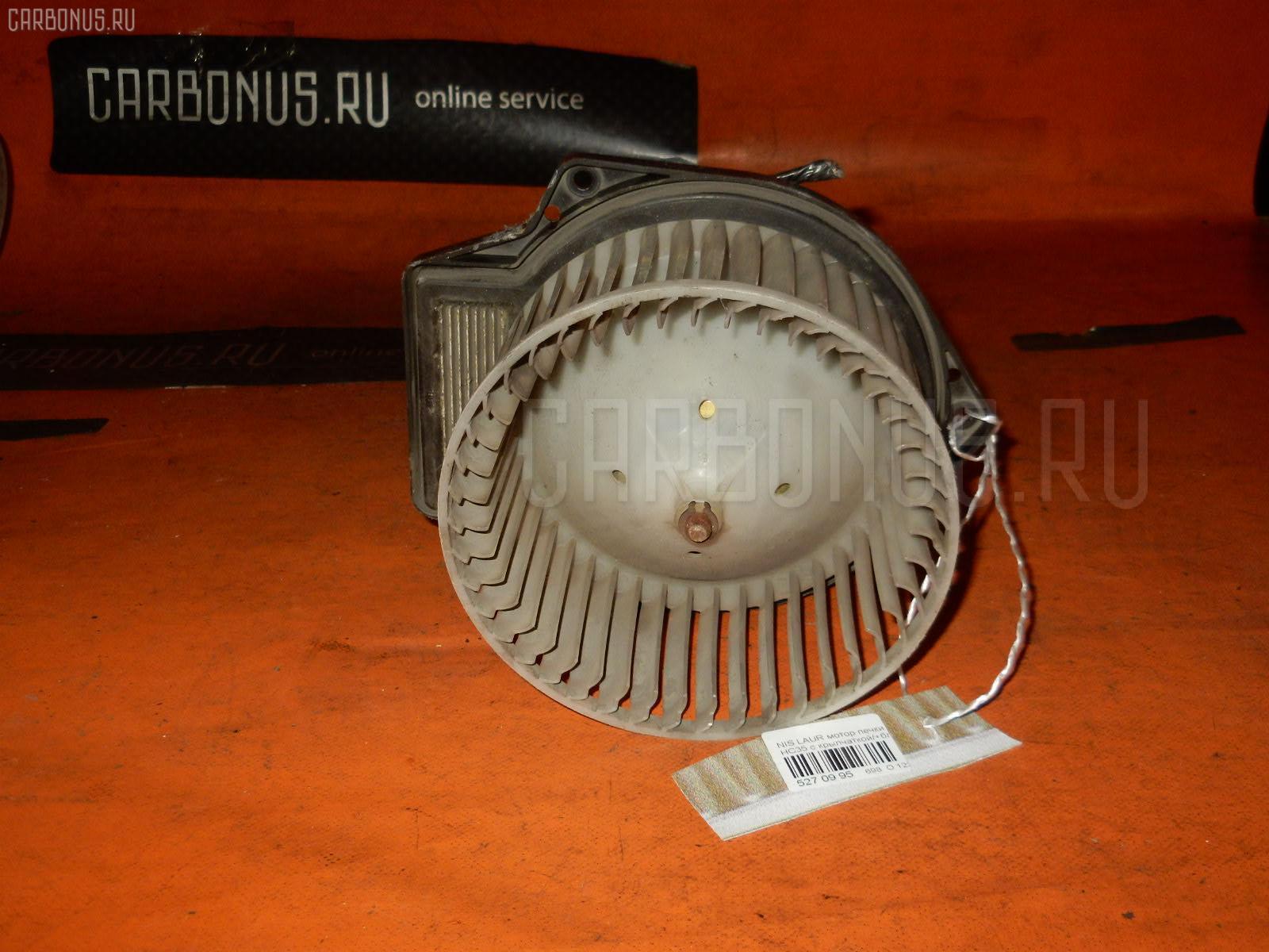 Мотор печки NISSAN LAUREL HC35. Фото 11